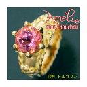 ショッピングbaby amelie mon chouchou Priere K18 誕生石ベビーリングネックレス (10月)ピンクトルマリン