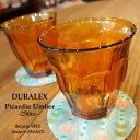DURALEX デュラレックス ピカルディアンバー250 DU1027DB 正規品 強化ガラス グラス コップ タンブラー ピカルディ アンバー 250cc DURALEXグラス 耐熱 耐寒 全面耐熱 割れにくい 食器 小物 キッチン フランス製 FRANCE