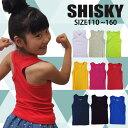 525-29-shisk-ma-001