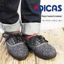 DICAS ディカス ネップツイードスニーカー 3IMPK153065 31MPK153065 di...