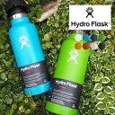Hydro Flask е╧еде╔еэе╒еще╣еп е╣е┐еєе└б╝е╔е▐еже╣ е╣е╞еєеье╣е▄е╚еы 5089013 е╣е╞еєеье╣е▄е╚еы е╣е╞еєеье╣е▐е░ ┐х┼√ е╣е╞еєеье╣ е▄е╚еы е▐еде▄е╚еы евеже╚е╔ев 532ml ╦т╦б╔╙ ╩▌╬ф ╩▌▓╣ ┐┐╢ї е╡б╝ет 18oz е┐еєе╓ещб╝