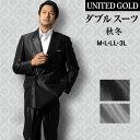 スーツ ダブル メンズ 光沢 シャイニー素材 パーティー ドレスアップスーツ ゆったり ツータック 結婚式 114873