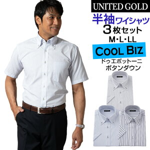 ワイシャツ まとめ買い カッターシャツ おしゃれ