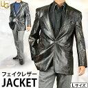 フェイクレザー ジャケット 黒 ブラウン パイソン柄 メンズ 115842【送料無料】