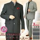 【送料無料】マオカラースーツ 日本製 JILL PREMIUM メンズ 春夏秋 ゆったりシルエット 結婚式 パーティー116132