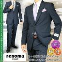 renoma レノマ メンズスーツ スタイリッシュスリム ビジネススーツ ブランドスーツ 63516/63517【送料無料】【秋冬】【あす楽対応】【02P20Oct16】
