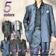 ボタンダウンスーツ スタンドマオカラースーツ 比翼スーツ メンズ パーティースーツ 大きいサイズ ドレススーツ ゆったり ツータック ステージ衣装 115891【あす楽対応】