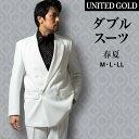スーツ 白 ホワイト ダブルスーツ メンズ 日本製 JILL PREMIUM 秋冬春 オールシーズン
