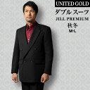 ダブルスーツ メンズ パーティースーツ ホスト 日本製 JILL PREMIUM 秋冬春オールシーズ 116171