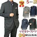 マオカラースーツ メンズ パーティースーツ 大きいサイズ ドレススーツ ゆったり ツータック ステー