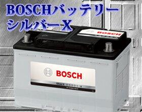 長期保証付メンテナンスフリーBOSCHバッテリー/シルバー