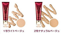 �����塼�ɥϥ�����theETUDEHouse�ˡ�ڥȡ����륨������ڥ�ŷ��ȯ�ڥ?���BB���꡼���50ml�ˡۡ�RCP2256mara��