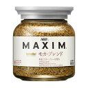AGFMAXIM(マキシム)インスタントコーヒーモカ・ブレンド瓶80g24瓶セット