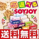 ★送料無料★大塚製薬 SOYJOY(ソイジョイ)12本単位で...