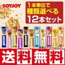 【メール便ネコポス】大塚製薬 SOYJOY(ソイジョイ)1本...