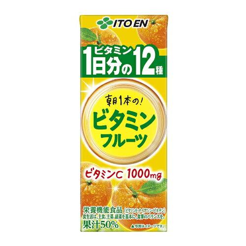 伊藤園ビタミンフルーツ1日分のビタミン12種 200ml紙パック 24本入り