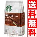 AGF STARBUCKS(スターバックス)レギュラーコーヒー(粉)ハウスブレンド 160g 12袋セット【送料無料】【RCP】
