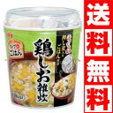 丸美屋スープdeごはん鶏しお雑炊 48個セット【送料無料】【RCP】