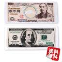 お札タオル 2枚セット 一万円札&100ドル札 フェイスタオル33cm×80cm / 34cm×85cm 日本製ネコポス 送料無料