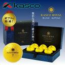 Kasco KASCO ROYAL2キャスコ キャスコロイヤル2 ゴルフボール極上の5層構造ボールギ...