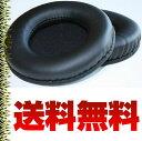 【送料無料】Sony MDR-DS7000 MDR-7001 交換用 イヤーパッド ヘッドホンパッド イヤパッド イヤホン sony 2個 ヘッドフォン スペア オーディオ 耳あて クッション カバー スポンジ 劣化 パッド イヤ 掃除 耳当て 交換