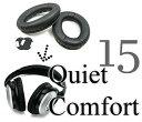 【送料無料】Bose QuietComfort 15 交換用 イヤーパッド ヘッドホンパッド イヤホン 2個 ヘッドフォン スペア オーディオ 耳あて クッション カバー スポンジ 劣化 パッド イヤ 掃除 耳当て 交換 QC15 qc15 QC2 AE2 AE2i U1355