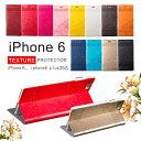【DM便送料無料】全12色!!IPhone6/6s ケース iPhone6/6s Plus ケース 手帳型 二つ折り レザー 横開き クラウド 花の紋様 PUレザー ケース iPhone6 4.7 5.5インチ スマホケース アイフォン6s アイフォン6s Plus カバー iPhone ケース 手帳ケース カード入れ