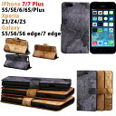 iPhone7/7 Plus iPhone5/5s/se/6/6s/6s Plus Galaxy S6/S6 EDGE/S7/S7 EDGE Xperia Z3...