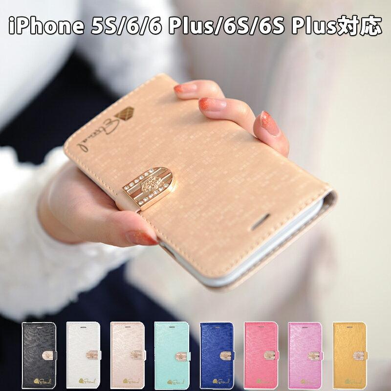 iPhone6ケース iPhone6 plus ケース アイフォン6 アイフォン6plus…...:universaltrav:10000020