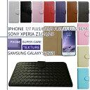 【DM便送料無料】iPhone7 ケース iPhone7 Plus ケース iPhone6s/6s Plus/6/6 Plus/SE/5S/5 ケース Gala...