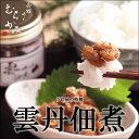 うに むらかみの自家製 雲丹の佃煮 60g【冷凍品】