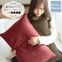 サテン 枕カバー【2枚セット】 約43×63cm 綿100% a120