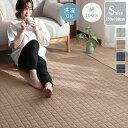 洗える 綿100% キルト ラグマット 130×190cm ...