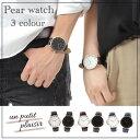 ペア価格 ペアウォッチ 男女で使えるシンプルフェイス腕時計 メンズ レディース ブラック ホワイト ペア レザー アンプチプレジール