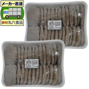 丸六食品・直送 手造り黒はんぺん[30枚入×2パック]