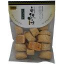 自然の味そのまんま 国産小麦粉のしょうがクッキー[80g]