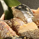 バトウフライ(マトウダイ)島根県浜田港産、浜田加工油で揚げるだけの簡単調理大容量1KG(約16枚入り)白身魚フライマトウダイ、的鯛、馬頭鯛、浜田名物