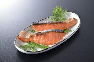 キングサーモンの味噌漬5キレの紹介画像2