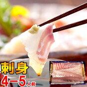 【刺身 盛り合わせ】お刺身セット 4-5人前刺身魚短冊 詰め合わせ【送料無料】