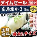 【2,000円以上で使えるクーポン配布中】殻から身を取り出し急速冷凍。身がぽってりとしクリーミーで甘味も濃厚です!