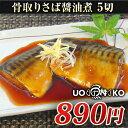 【2,000円以上で使えるクーポン配布中】簡単湯せんで食べられる!