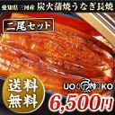 食欲をそそる炭の香りと、 一色産うなぎのしまった肉質と上品な脂の旨みを ぜひご堪能ください。