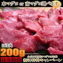 """【【【【【同・魂!チャンス】】】】】高級まぐろ!のお肉!?""""『ほほ肉!""""』選べるお好み感謝特番フェア〜!"""
