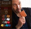 小銭入れ コインケース メンズ 革 BOX型 イタリア製 GIUDI ジュディ