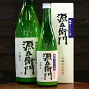 青木酒造 源左衛門 季節限定 鶴齢の本醸造活性にごり生原酒 720ml