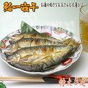 全国お取り寄せグルメ愛知食品全体No.16