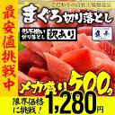 【期間限定1180円!】【 年始発送!限界価格でご提供! 】...