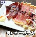 【期間限定2100円】バーベキューセット 【期間限定2100...