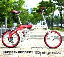アルミフレーム採用の16インチ折り畳み自転車。6段変速を装備しながらも重量11.3kg(約)を実現...