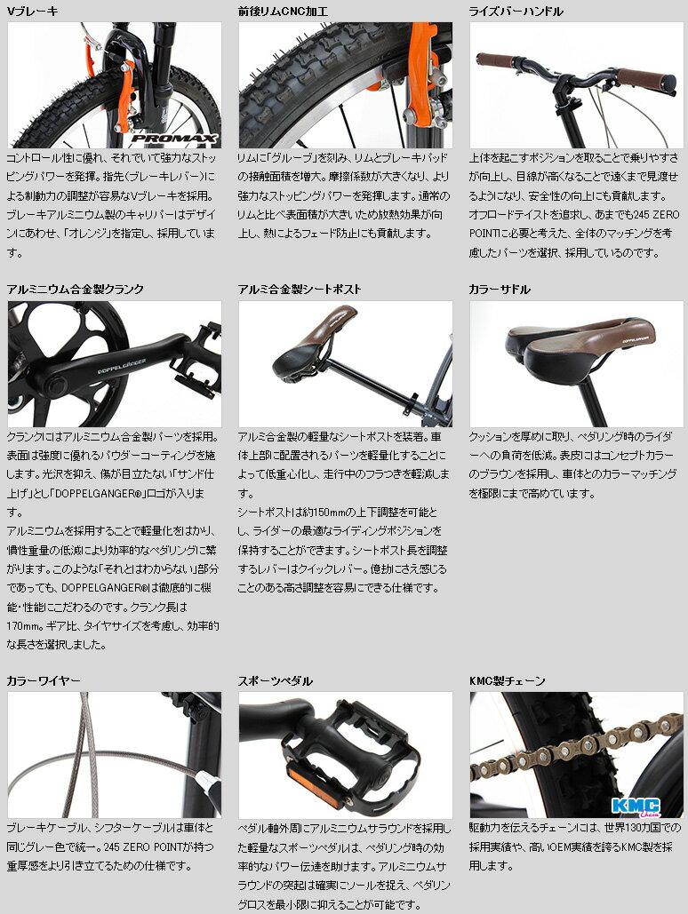 ... 自転車 北海道は別途送料(通常